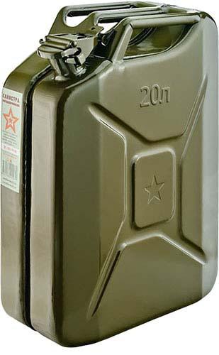 Канистра металлическая 20л для ГСМ купить в Москве оптом 1525fa8652a